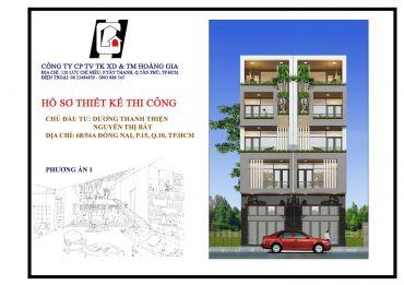 Nhà Phố- Chủ Đầu Tư Dương Thanh Thiện & Nguyễn Thị Bất - Phường 15 - Q.10 - TP.HCM
