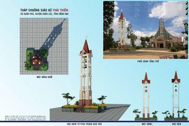 Tháp Chuông Giáo Xứ Thái Thiện - Xã Xuân Phú - Huyện Xuân Lộc - Tỉnh Đồng Nai